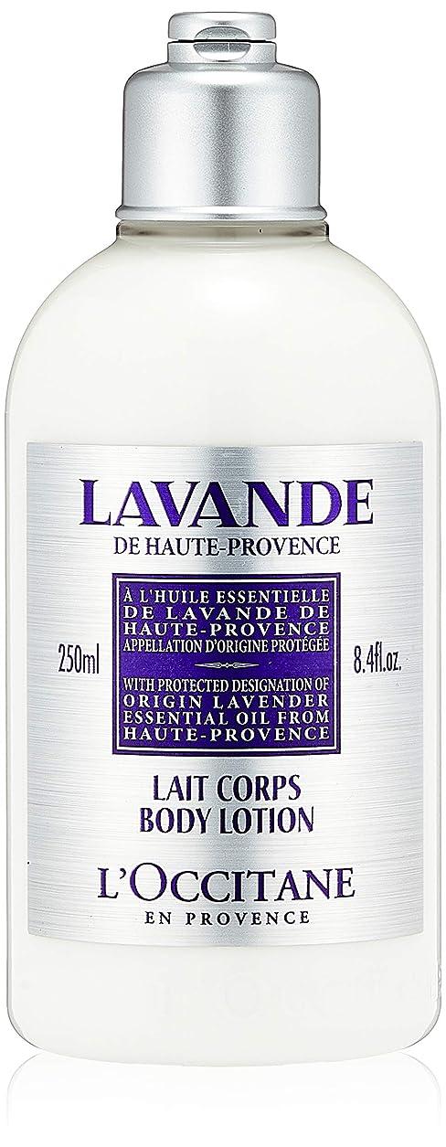 しないレオナルドダクラブロクシタン(L'OCCITANE) ラベンダー ボディローション 250ml
