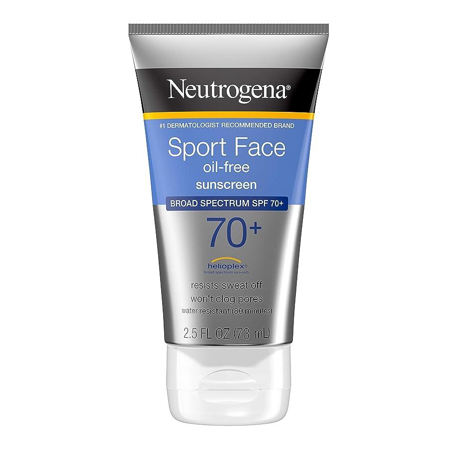 爆発物記念品騒ぎNeutrogena Ultimate Sport Face SPF#70 73 ml (並行輸入品)