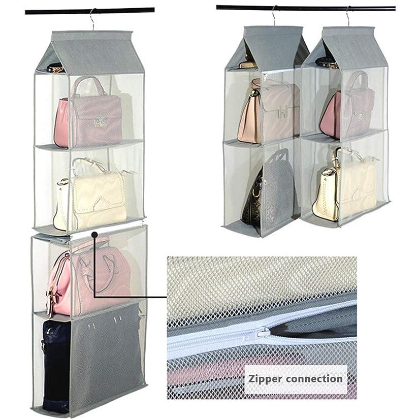 想起ポルノ悲惨Enipate バッグ収納 クローゼット収納 吊り下げ式ラック ハンガーラック パッと見える4段式 2段式6つに分けられる 省スペース(グレー)
