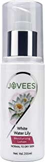 Jovees White Water Lily Moisturizing Lotion - 200ml