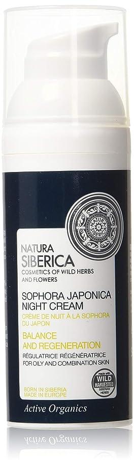 邪悪なディーラースポンジNataura Siberica Sophora Japonica Night Cream for Oily and Combination Skin 50ml by Natura Siberica