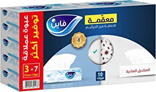 Fine Sterilized Facial Tissues Classic 86 X 2 Ply White Tissues, 10 Pieces - Pack of 1