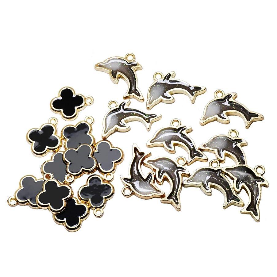DIY Pendants for Jewelry Making, Airelon Premium Charm Pendants Earring Jewelry Sweater Chain Bracelet Band Decorative Dolphin Design Colorful Mixed DIY Pendants Set(Black)