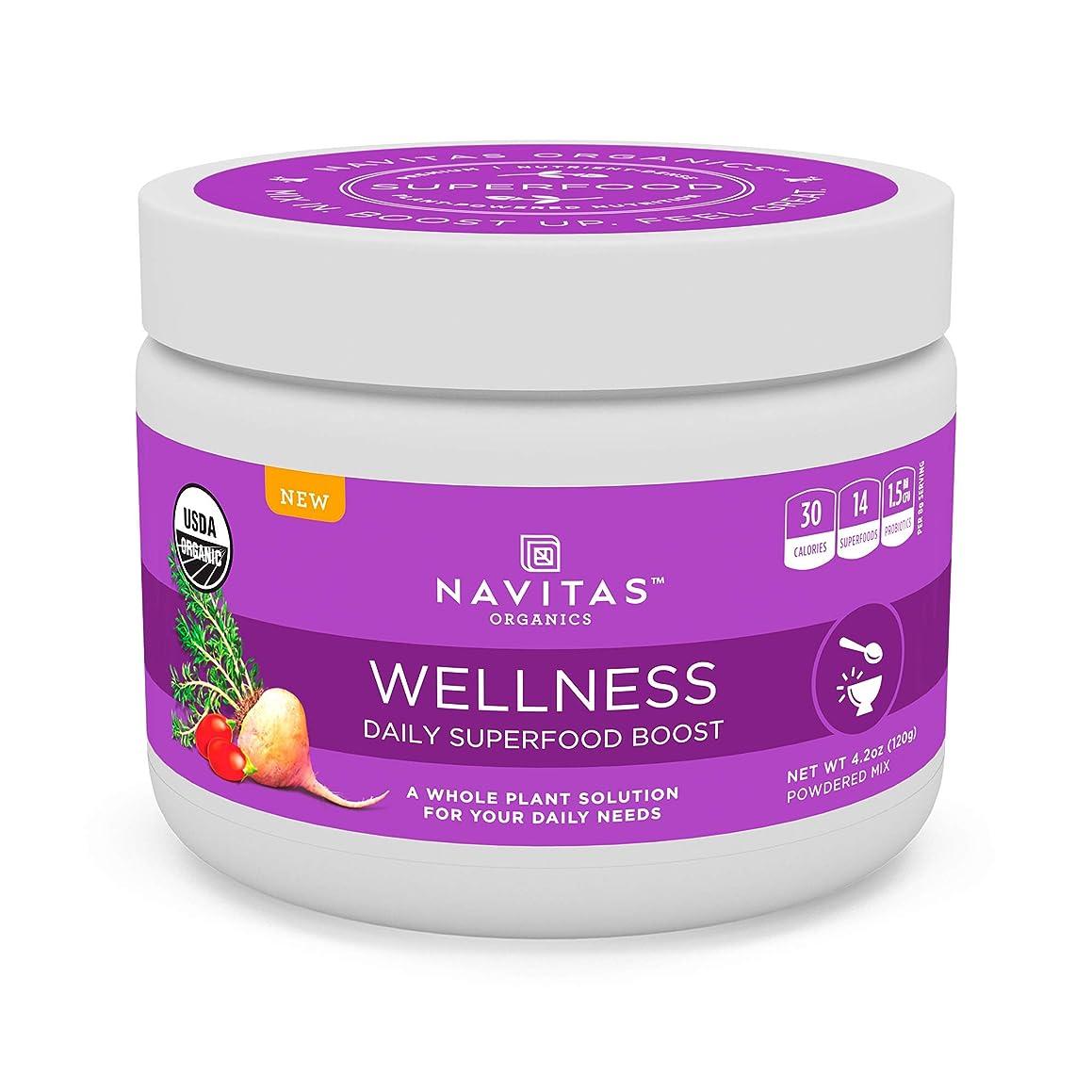 Navitas Organics Daily Superfood Boost, Wellness, 4.2 Ounce