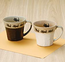 Yamakiikai Mino yaki Ceramic Coffee Design