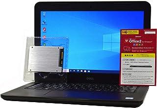 ノートパソコン 【Office搭載】 SSD 512GB (新 品 換 装) 2017年製 DELL Latitude 3380 第7世代 Core i5 7200U HD 13.3インチ 8GB/512GB/ドライブ非搭載/WiFi対応無線L...