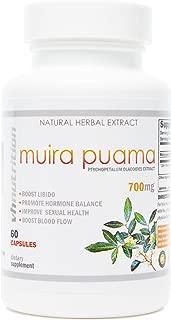 Muira Puama   700 mg Capsules   4:1 Ptychopetalum Extract   30 Day Supply