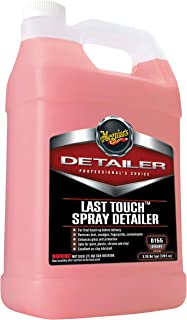 Best meguiars detailer line Reviews