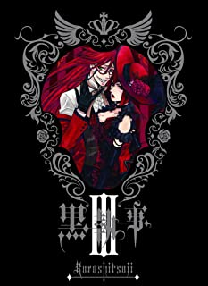 Black Butler III [Complete Limited Edition] [DVD]