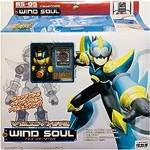 Megaman Battle Network Rockman Wind Soul action figure & Chip RS-05