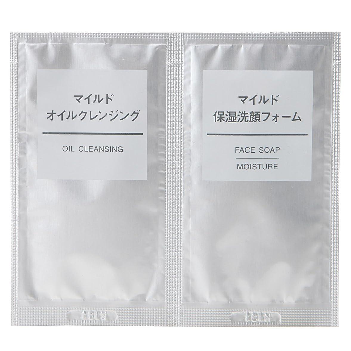 数値威する血色の良い無印良品 マイルドオイルクレンジング?マイルド保湿洗顔フォームセット 3ml?3g(1回分)