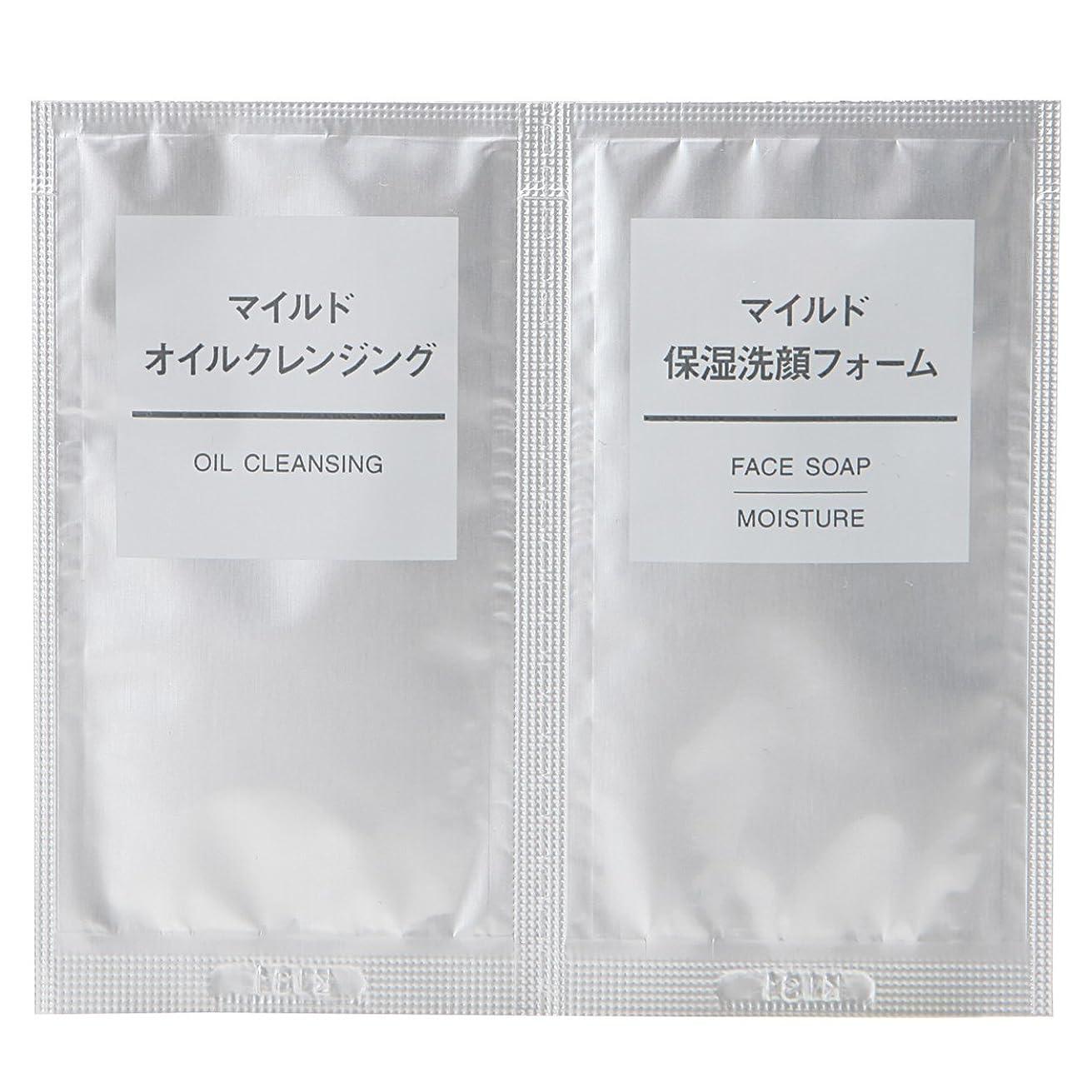 マニアック実験室罰無印良品 マイルドオイルクレンジング?マイルド保湿洗顔フォームセット 3ml?3g(1回分)
