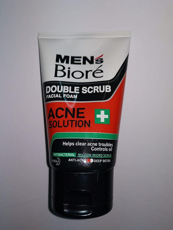 戦術怪物年金Biore Men's ダブル洗浄液百グラムのにきびクリアにきびのトラブル、オイルコントロール、抗細菌、抗ニキビ、深い解毒