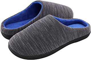 Men's Birdseye Knit Memory Foam Slipper