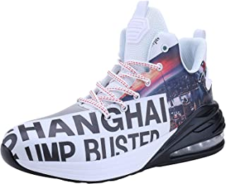 Stylish High Top Athletic-Inspired Shoes-RQWEIN Men Basketball Shoes Wearable Anti-Slippery Lining Sport Sneakers