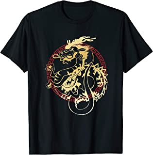 Asian Dragon Oriental T-shirt With Chinese Wind Round Border