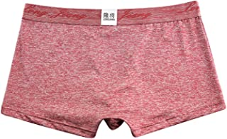 Greatfun Underwear Men's Sexy Soft Briefs Polyester Underpants Knickers Shorts Boxer Briefs Comfortable Breathable Sport Underwear Breathable Trunks Black