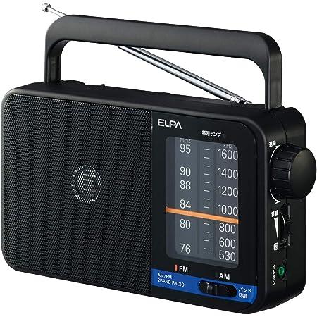 朝日電器 ELPA(エルパ) AM/FMポータブルラジオ 大音量で聴ける大型9cmスピーカー ER-H100