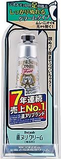 【医薬部外品】デオナチュレ 足指さらさらクリーム 足用 直ヌリ 制汗剤 クリーム クリーム1個 50グラム (x 1)