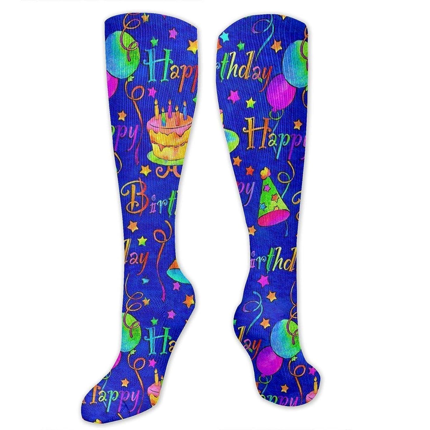 保存する協会音靴下,ストッキング,野生のジョーカー,実際,秋の本質,冬必須,サマーウェア&RBXAA Happy Birthday Blue Cake Socks Women's Winter Cotton Long Tube Socks Knee High Graduated Compression Socks