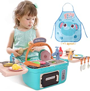 Sufiya Kids Kitchen Playset,Play Cooking Kitchen Picnic Set,Portable Basket Toys with Music&Light,Color Changing Play Food...