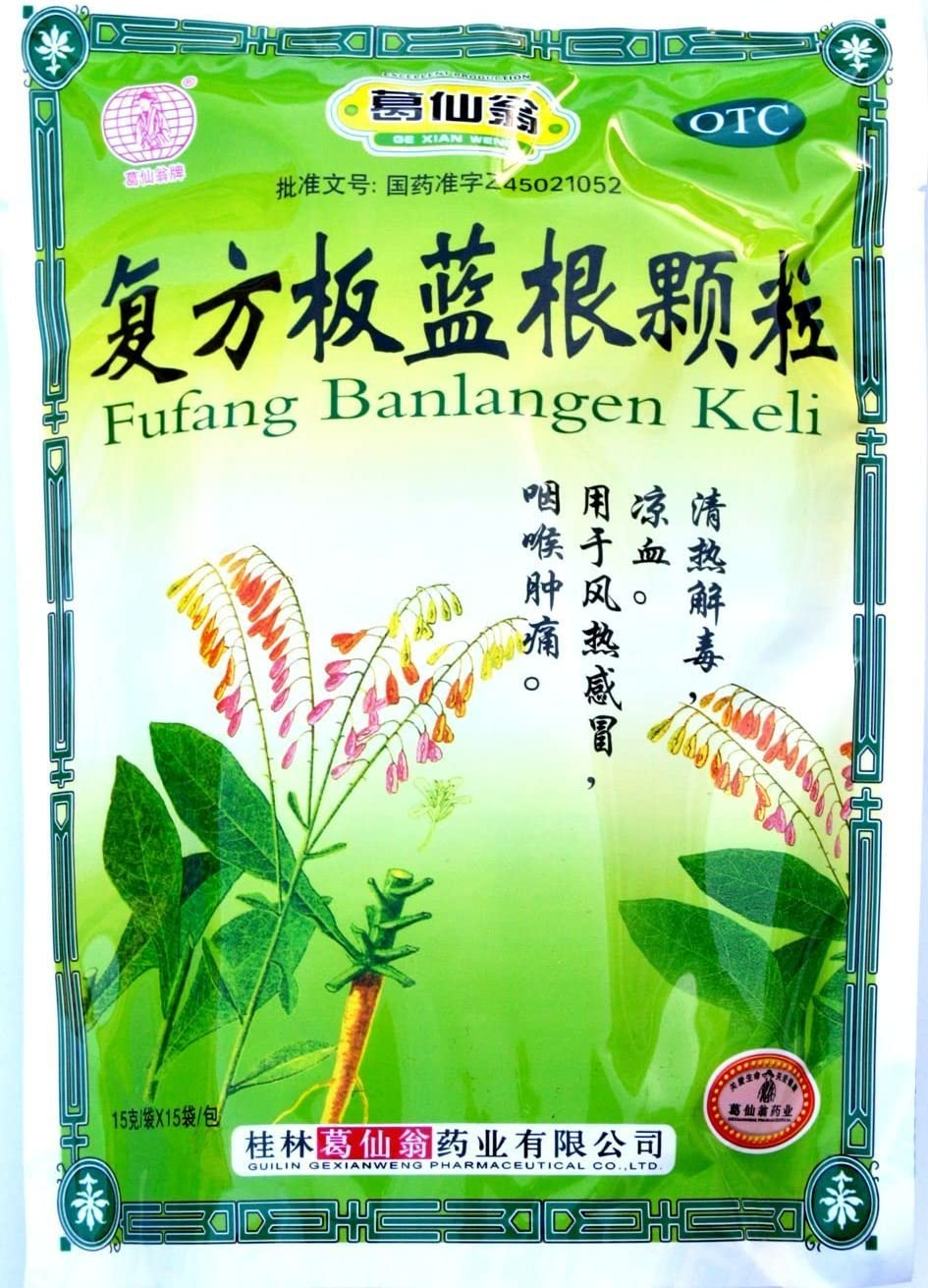 Banlangen TEA Fufang Keli Sachets Max 58% OFF - 15 High quality new Individual