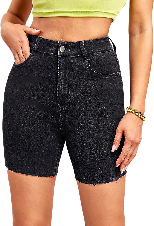 Floerns Women's Raw Hem High Waist Skinny Straight Leg Denim Shorts