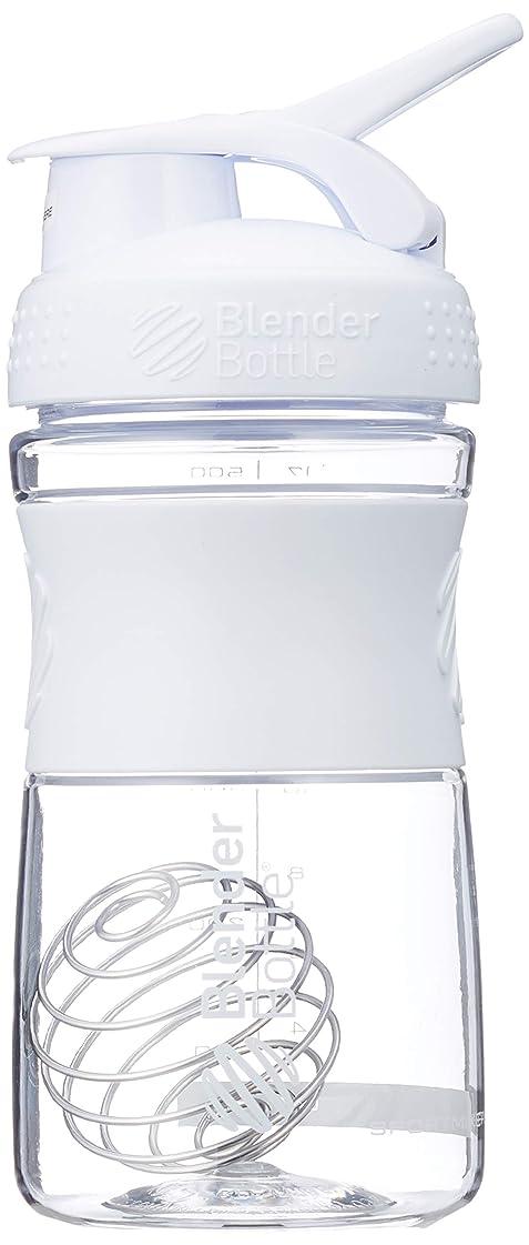弾力性のあるマグ冬ブレンダーボトル 【日本正規品】 ミキサー シェーカー ボトル Sports Mixer 20オンス (600ml) ホワイト BBSME20 WH