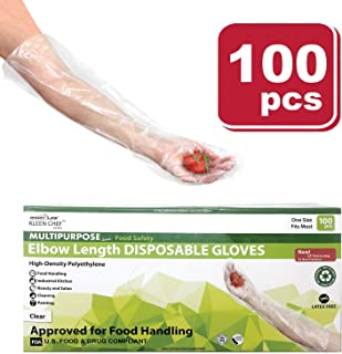 Disposable Food Handling Elbow Length Poly Gloves - One Size Fits Most, 100 per box (1 box)