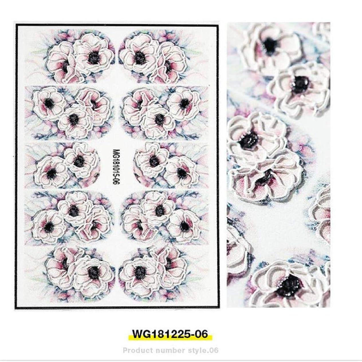 多様な抜粋定説SUKTI&XIAO ネイルステッカー 3Dネイルステッカー刻印花エンボス花ネイル水スライドデカールネイルアート装飾、6