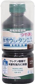 和信ペイント 水性ウレタンニス つや消しエボニー 300ml 屋内木部用 ウレタン樹脂配合 低臭・速乾