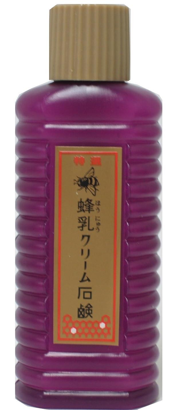 節約冬レベル蜂乳 特選蜂乳 クリーム石鹸 80cc