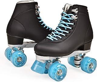 Kuxuan Roller Skates