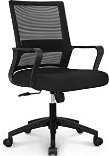Amazon Com 20 Inches Under Home Office Desk Chairs Home Office Chairs Home Kitchen