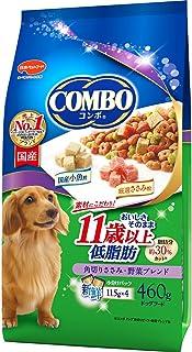 コンボ コンボ ドッグ 低脂肪 11歳以上 角切りささみ・野菜ブレンド 460g