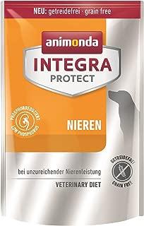 アニモンダ 療法食 インテグラプロテクト 腎臓ケア ドライフード 700g