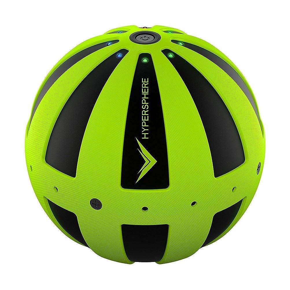 旅客所有者マーキングHypersphere Vibrating Fitness Ball (PSEアダプタ付属) [並行輸入品]