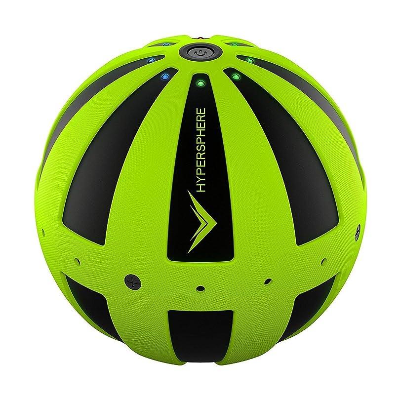 実際の居心地の良いインストラクターHypersphere Vibrating Fitness Ball (PSEアダプタ付属) [並行輸入品]