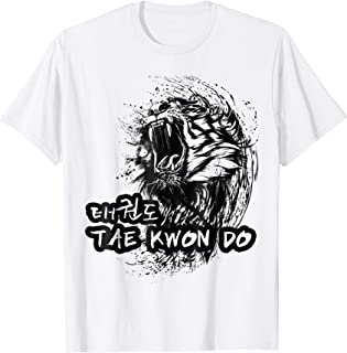 Tae Kwon Do Tiger Korean Hangul T-Shirt