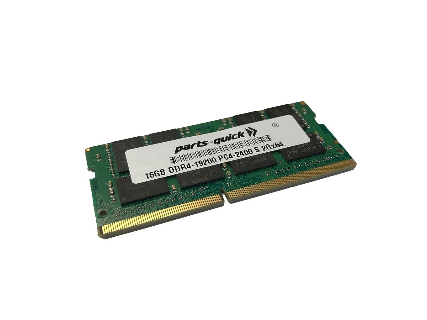 スイとにかくブルゴーニュPARTS-QUICK 16GB メモリー 東芝 Satellite Pro R50-D DDR4 2400MHz SODIMM RAM用