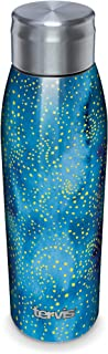 Tervis Yao Cheng Celestial Insulated 18/8 Stainless Steel Slim Bottle with Silver Lid, 17 oz