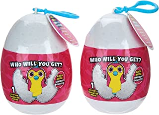 Hatchimals Keychain, Backpack Clip: 2-Pack, 3.5