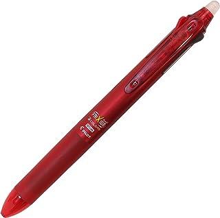 3色ボールペン フリクションボール3スリム 0.5mm【レッド】 LKFBS60EF-R