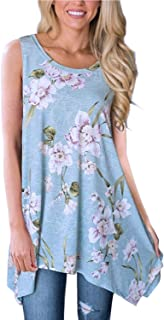 Koscacy Women Summer Casual Floral Tank Top Crewneck Asymmetrical Flowy Shirt