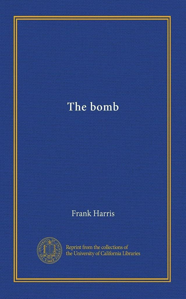 性別動かないルーフThe bomb