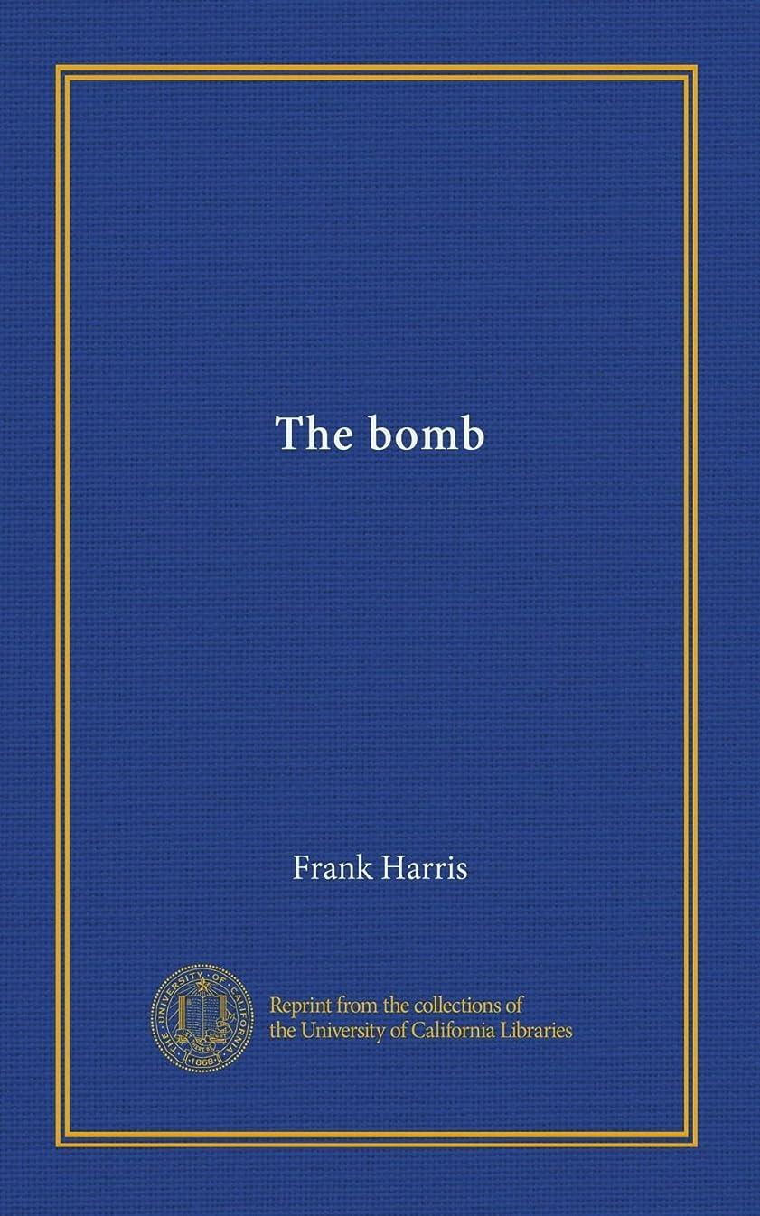 理論社会主義者クライマックスThe bomb