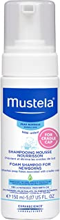 Mustela Foam Shampoo For Newborns, 150 ml