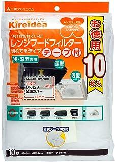 キレイディア 兼用型レンジフードフィルター お徳用10枚入