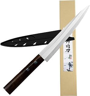 XYj Japanese Sashimi Sushi Knife 8 inch Yanagiba Knife High Carbon Stainless Steel Chef's Fillet Kitchen Knife with Ergono...