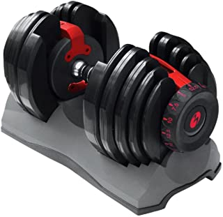 Bowflex SelectTech 552 Adjustable Dumbbell (Single)